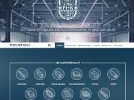 Компания «РУСМЕТКОМ» запустила в работу новый сайт!